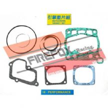 Suzuki RM125 1992 - 1997 Mitaka Top End Gasket Kit